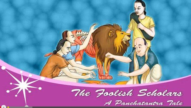 The Foolish Scholar: A Panchatantra Tale