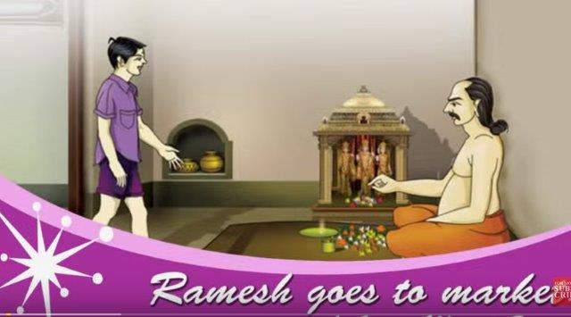 Ramesh Goes To Market
